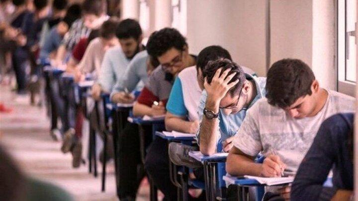 دستورالعمل جدید درباره ساعت برگزاری «امتحانات پایه نهم» اعلام شد