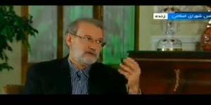 واکنش علی لاریجانی به رد صلاحیت شورای نگهبان / فیلم