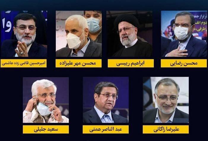 معرفی نامزدهای نهایی انتخابات ریاست جمهوری + سوابق اجرایی / فیلم