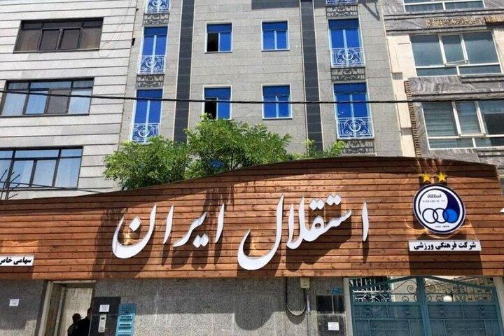 مربی اروپایی استقلال به زودی به تهران میآید