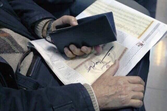 ارزش روز سهام عدالت تا ۴ خرداد ۱۴۰۰