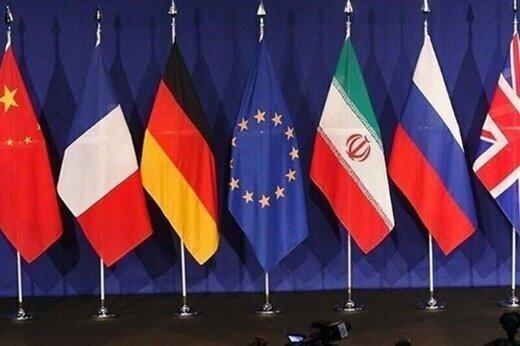 نشست کمیسیون مشترک برجام در وین پایان یافت