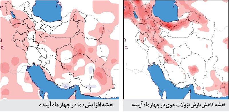 پیشبینی گرمای هوا در تابستان ۱۴۰۰ / بیشترین افزایش دما در کدام استانها رخ میدهد؟