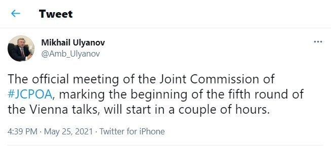 اولیانوف: پنجمین دُور از مذاکرات وین ساعاتی دیگر آغاز میشود