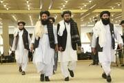 طالبان، شرکت در نشست استانبول را مشروط کرد