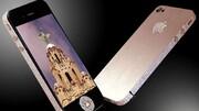 لاکچریترین و گران قیمتترین گوشیهای موبایل دنیا / تصاویر