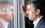 خبر ردصلاحیت احمدینژاد را چه کسی به او رساند؟