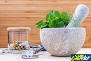 آب کردن چربی پهلو و شکم با طب سنتی