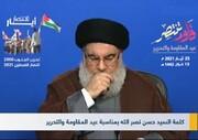 دلیل سرفههای حسن نصرالله در آخرین سخنرانیش چه بود؟