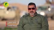دولت عراق فرمانده الحشد الشعبی را بازداشت کرد