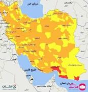 جدیدترین رنگبندی کرونایی شهرها تا ۵ خرداد ۱۴۰۰ / افزایش تعداد شهرهای قرمز