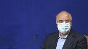 ریاست قالیباف در مجلس برای سال دوم تمدید شد