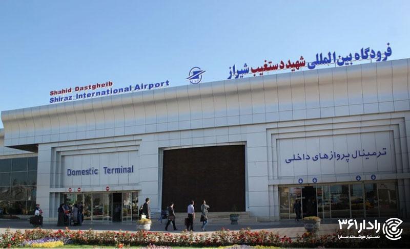 بلیط هواپیما شیراز را گران نخرید!