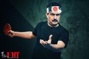 نمایش فیلم سینمایی «گیجگاه» در جشنواره جهانی فیلم فجر
