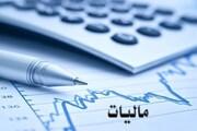 مالیات سود فروش طلا، ارز، مسکن و خودرو در طرح جدید چقدر است؟