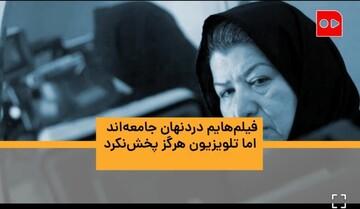 واکنش شدید کارگردان زن مشهور به قتل بابک خرمدین / فیلم