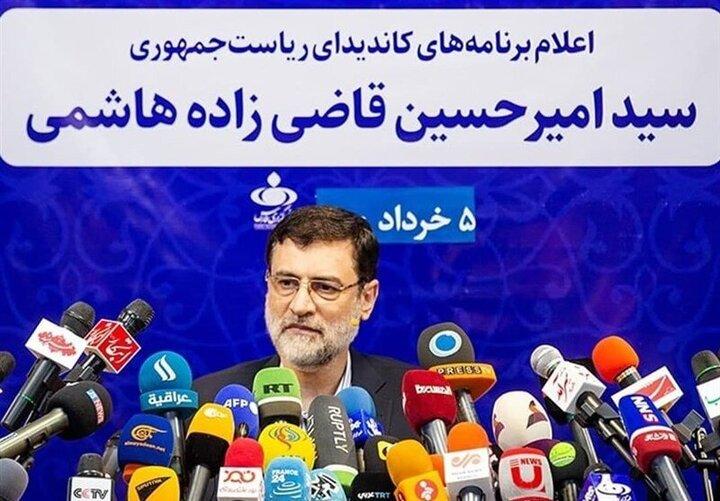 کنایه قاضی زاده هاشمی به قرعه کشی صداوسیما برای نامزدهای انتخابات / فیلم