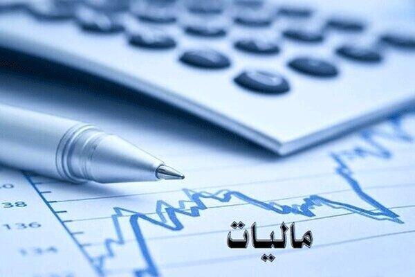 نحوه محاسبه مالیات بر سود فروش طلا، خودرو و مسکن