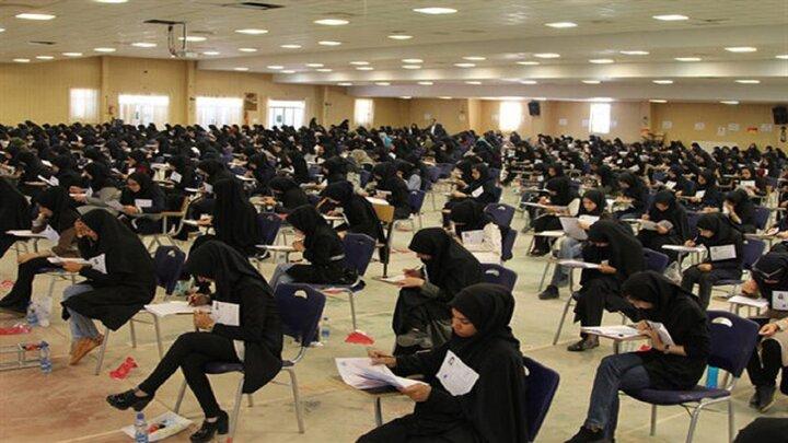 اطلاعیه مهم درباره زمان برگزاری آزمون استخدامی دانشگاهها در سال ۱۴۰۰
