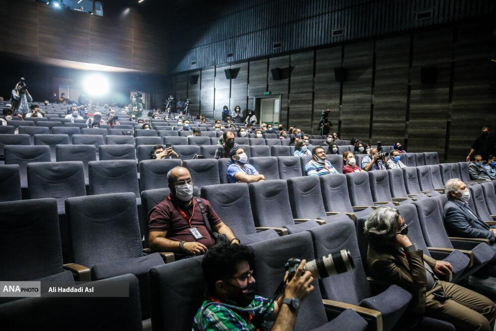 نخستین روز از سی و هشتمین جشنواره جهانی فیلم فجر