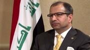 دفتر رییس سابق پارلمان عراق هدف حمله مسلحانه قرار گرفت