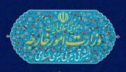 تبریک وزارت خارجه ایران به مناسبت پیروزی بشار اسد