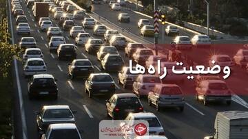 آخرین وضعیت ترافیکی جادههای کشور ۱۱ خرداد ۱۴۰۰