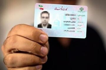 تصویب درج نشان اهدای عضو روی کارتهای ملی