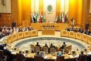نشست وزرای خارجه اتحادیه عرب برگزار میشود