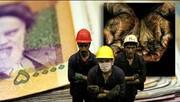 ماجرای پول دو کیلو مرغی که از کارگران دریغ شد