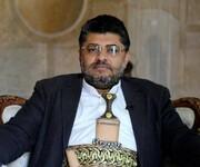 انصارالله یمن : عربستان از نظر مالی ورشکسته خواهد شد