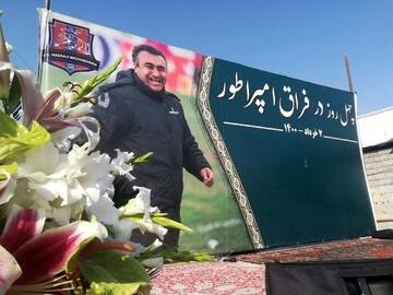 مراسم چهلمین روز درگذشت نادر دستنشان برگزار شد