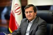 عبدالناصر همتی از ریاست بانک مرکزی برکنار شد