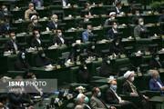 مجلس با کلیات اصلاح قانون استفاده از خدمات تخصصی و حرفهای حسابداران موافقت کرد