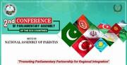 میزبانی پاکستان از دومین اجلاس روسای مجالس اکو