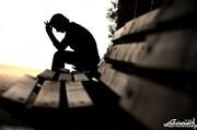 درمان افسردگی با یک ادویه معجزه آسا