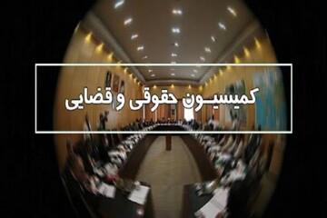 تصویب کلیات طرح ممنوعیت خروج مسئولان از کشور