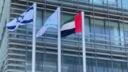 امارات رسما سفارتخانهاش را در تلآویو افتتاح کرد