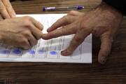 ممنوع شدن اخذ اثر انگشت در روز رایگیری