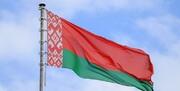 حمله تند وزیر خارجه بلاروس به اتحادیه اروپا