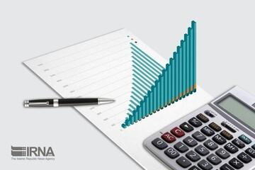 تبعات طرح جدید مالیاتی به نام «مالیات عایدی سرمایه»