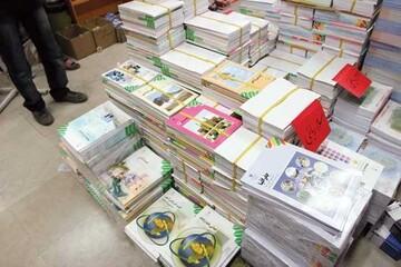 جزییات آخرین مهلت ثبتنام، قیمت و زمان توزیع کتب درسی دانشآموزان