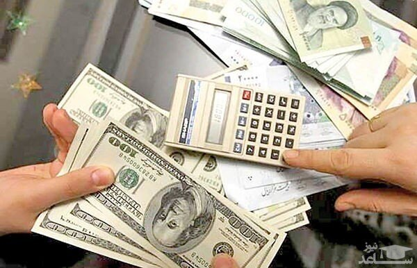 چرا قیمت دلار به یکباره افت کرد؟