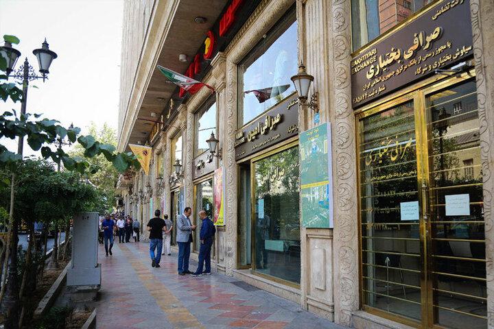 آخرین قیمت سکه ، طلا و ارز در ۱۰ خرداد ۱۴۰۰ / کاهش چشمگیر نرخ دلار در بازار