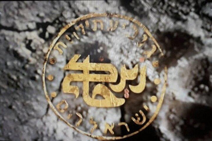 کنایه سریال «زیرخاکی» به محمود احمدینژاد / فیلم