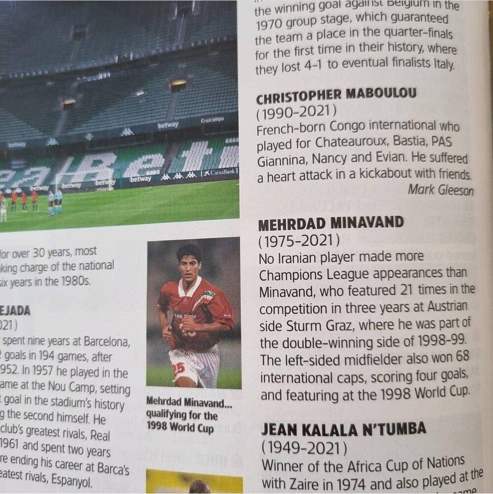 یادی از مهرداد میناوند در معروفترین نشریه فوتبال دنیا