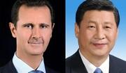 پیام تبریک رییسجمهور چین به بشار اسد
