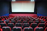 صدور مجوز برای پخش مسابقه ایران و کامبوج در سینما