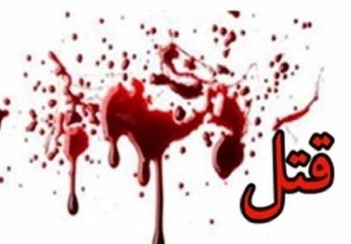 قتل مرد جوان توسط امیر / زن مقتول: با امیر رابطه عاشقانه داشتم!