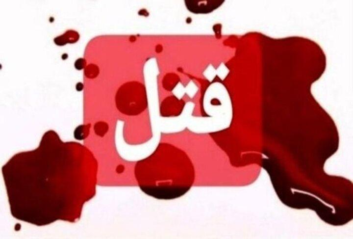 نزاع مسلحانه در میانه منجر به قتل شد